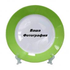 Фото на тарелку с зеленой обводкой