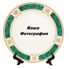Фото на тарелке с малахитово-золотистым узором