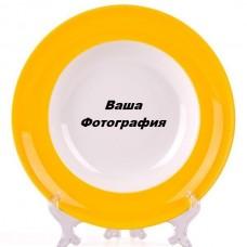 Фото на тарелку с желтой обводкой