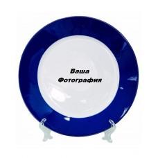 Фото на тарелку с синей обводкой