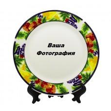 Фото на тарелку с фруктовым узором