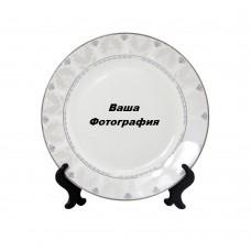 Фото на тарелку с серебряным узором
