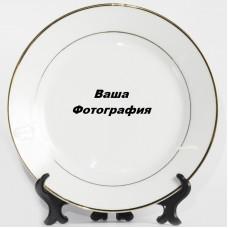 Фото на тарелку с золотой обводкой