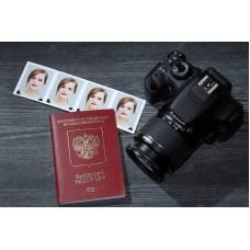 Срочное фото на документы